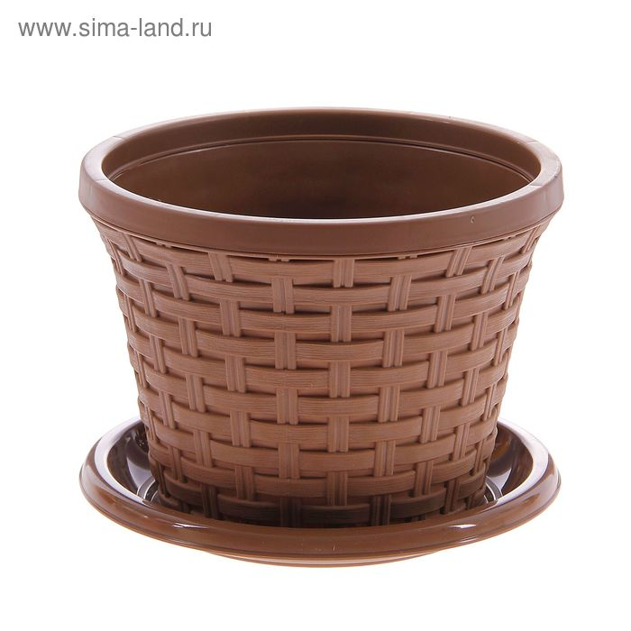 """Кашпо круглое с поддоном 2,2 л """"Ротанг"""", цвет какао"""