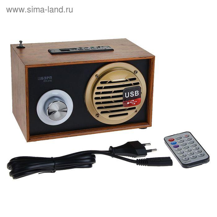 Радиоприемник БЗРП РП-316, 220 Вт, 2 динамика, расширенный УКВ, USB, SD