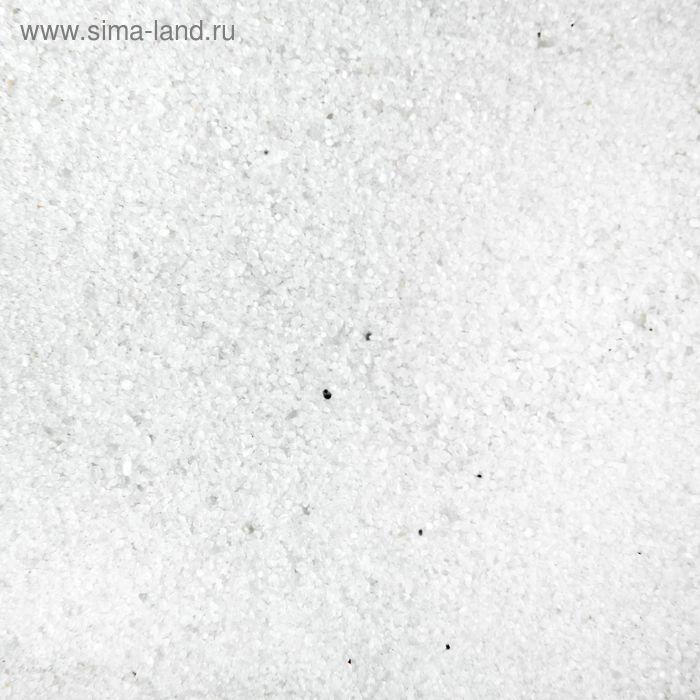 Песок МАЛЬДИВЫ белоснежный 350 г,0,3-0,5 мм