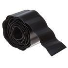 Лента бордюрная, 0.1 х 9 м, толщина 0.7 мм, гофра, коричневая