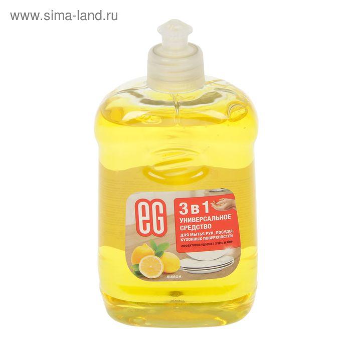 Универсальное средство 3 в1 для мытья Еврогарант,  Лимон 500 мл