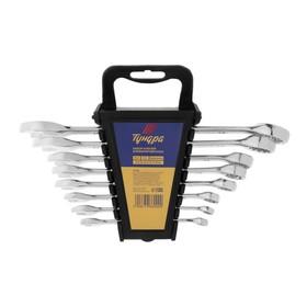 Набор ключей комбинированных TUNDRA comfort, CrV, холдер, матовый, 8 шт., 8-19 мм