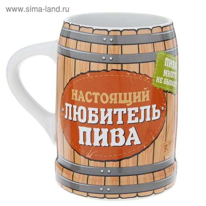 """Кружка пивная """"Любитель пива"""", 500 мл"""