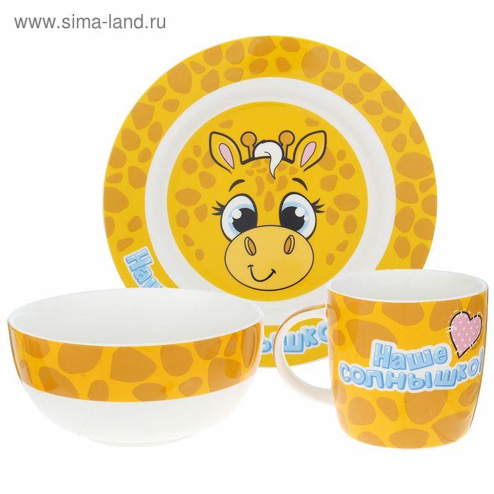 """Набор детской посуды """"Наше солнышко"""", 3 предмета, тарелка, салатник, кружка"""