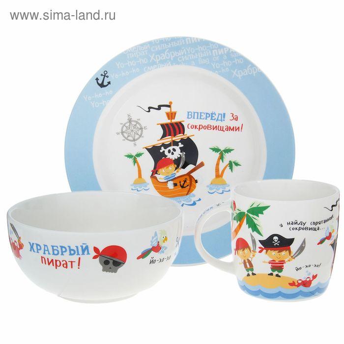 """Набор детской посуды """"Пират"""", 3 предмета, тарелка, салатник, кружка"""