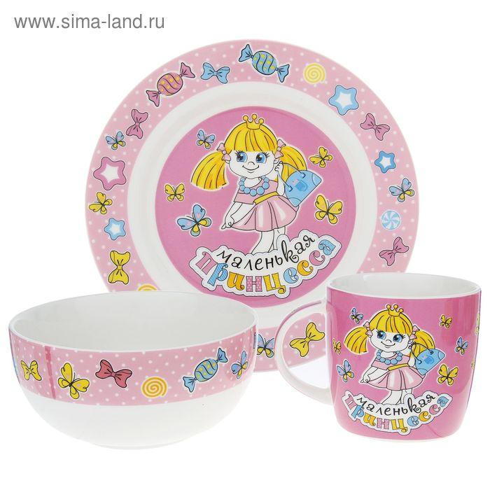 """Набор детской посуды """"Маленькая принцесса"""", 3 предмета, тарелка, салатник, кружка"""