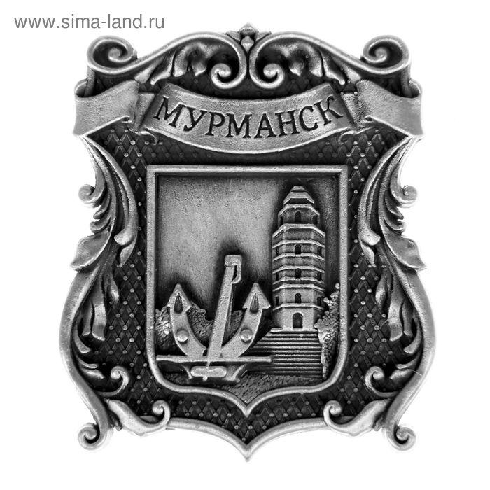 """Магнит штампованный """"Мурманск"""""""