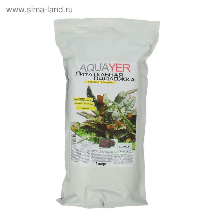 """Грунт для водных растений """"Питательная подложка AQUAYER"""", 3 L"""