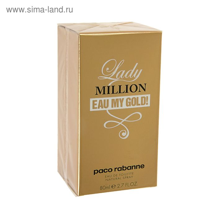 Туалетная вода Paco Rabanne Lady Million Eau My Gold, 80 мл
