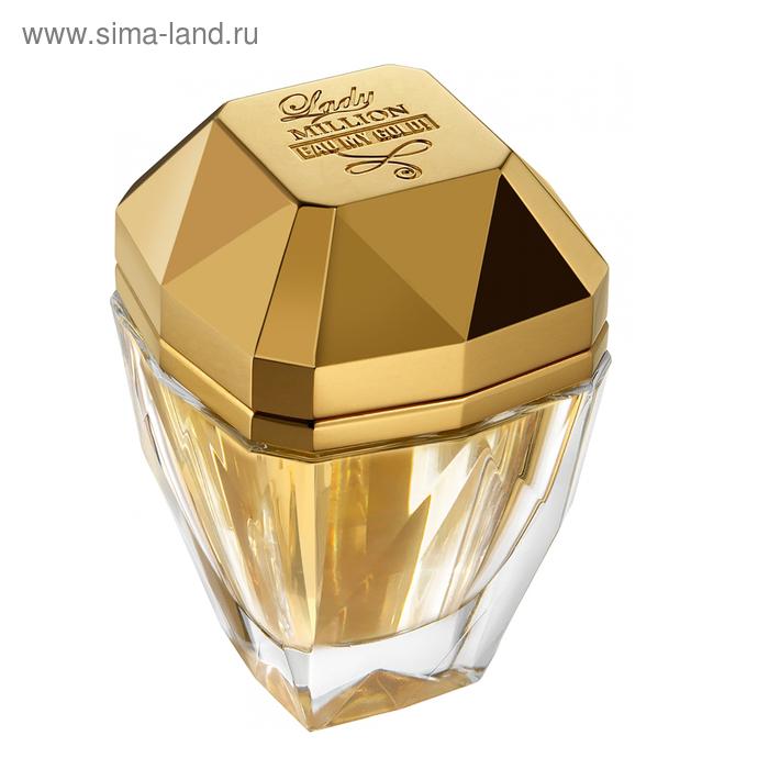 Туалетная вода Paco Rabanne Lady Million Eau My Gold, 50 мл