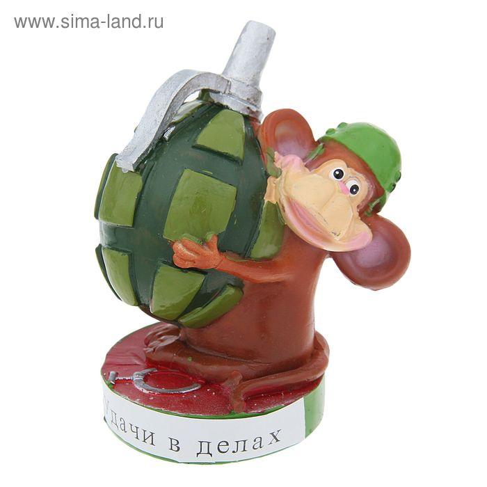 "Сувенир ""Мартышка с гранатой"" МИКС"