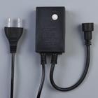 """Контроллер для гирлянды """"Занавес"""" до 5000 LED, Н.Т. 3W, 8 режимов"""