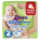 Подгузники Libero Everyday, Mini 2 (3-6 кг), 24 шт.