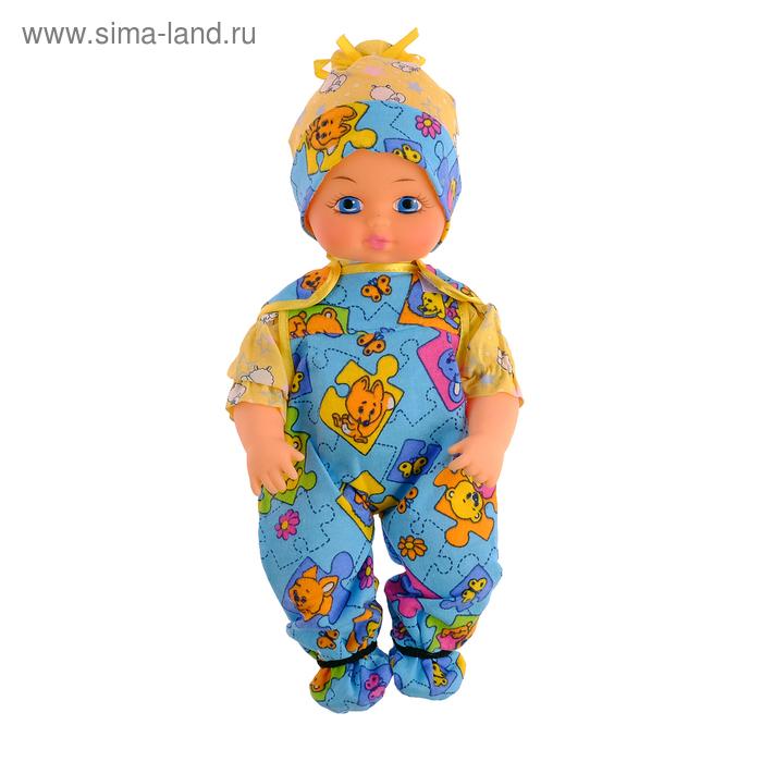 """Кукла """"Кира 1"""""""