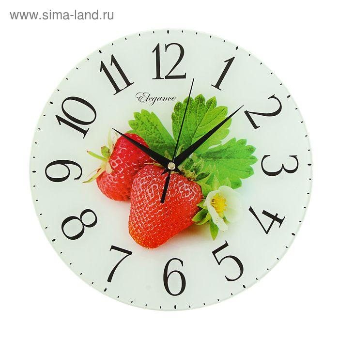 """Часы настенные круглые """"Клубника"""", 30 см"""