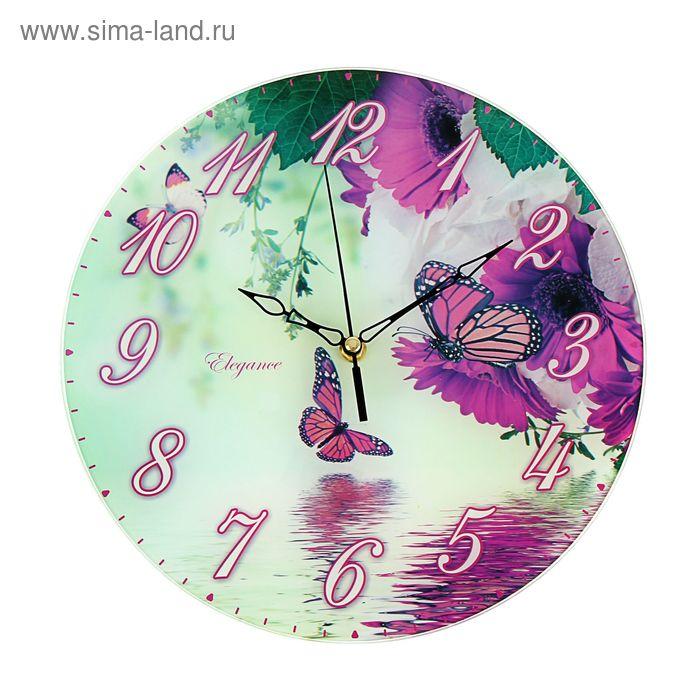 """Часы настенные круглые """"Бабочки и цветы """", фиолетовые, 30 см"""