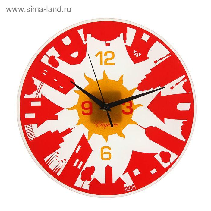 """Часы настенные круглые """"Город и солнце"""", красные, 30 см"""