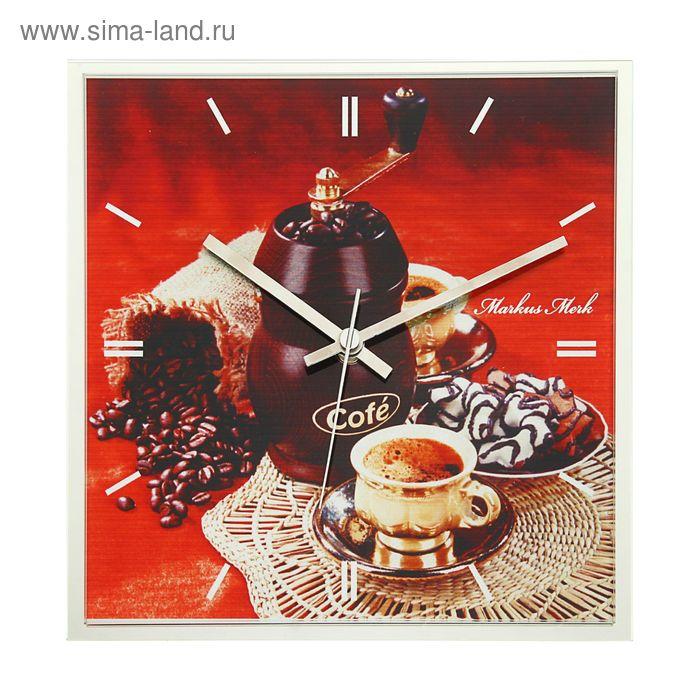 """Часы настенные зеркальные """"Кофейная церемония"""", напыление, квадратные"""