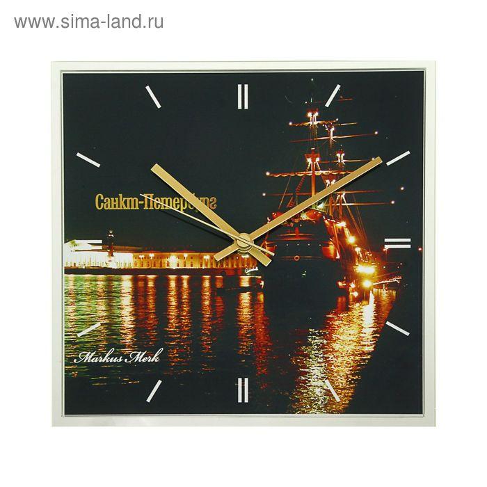 """Часы настенные зеркальные  """"Санкт-Петербург"""", напыление, квадратные"""