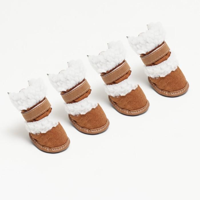 "Ботинки ""Унты"", набор 4 шт, размер 2 (подошва 5 х 3,8 см)"