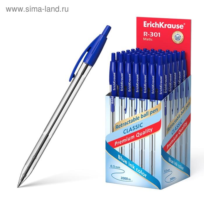 Ручка шариковая автомат Erich Krause R-301 MATIC стержень синий 1.0 мм EK 38509