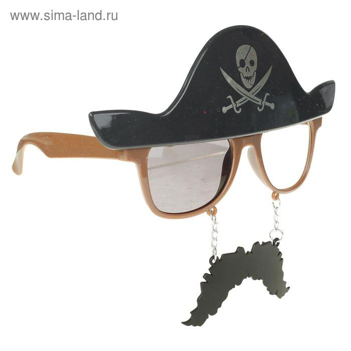 """Очки карнавальные """"Пират"""""""