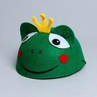 """Карнавальная шляпа детская """"Царевна-лягушка"""", р-р. 52-54"""