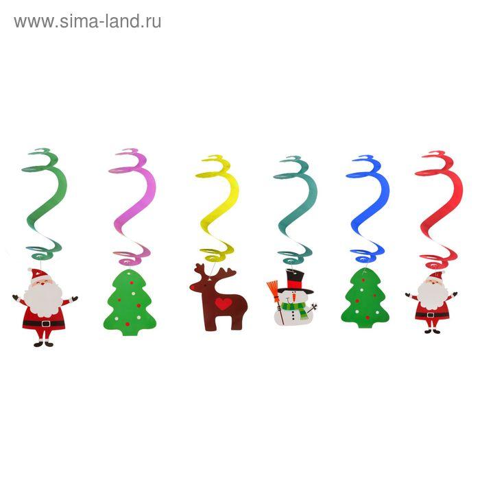 """Спираль серпантин """"Новый год"""" (набор 6 шт), цвета МИКС"""