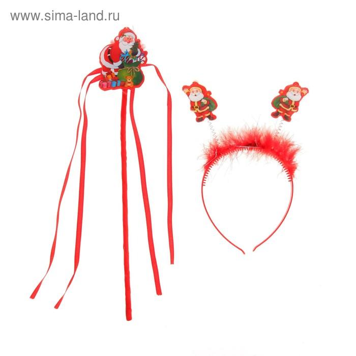 """Карнавальный набор """"Дед Мороз с подарками"""", 2 предмета: ободок, жезл"""