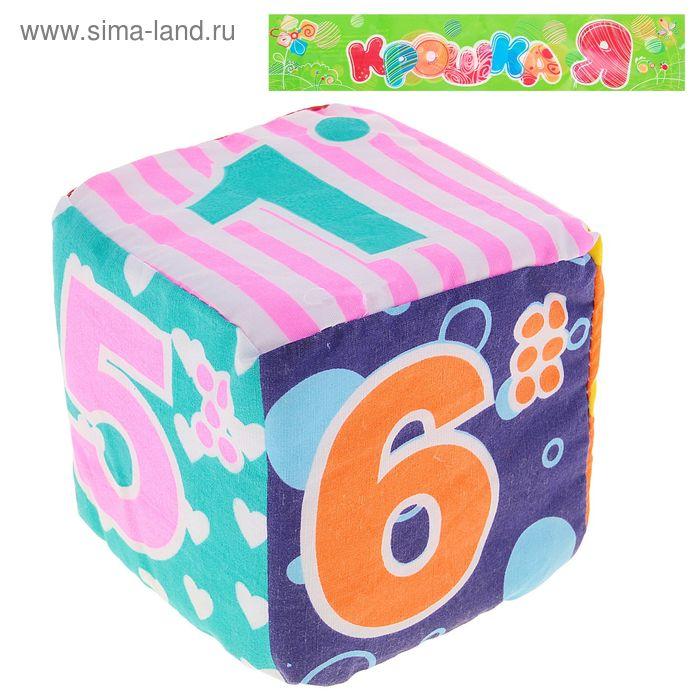 """Кубик мягкий большой """"Цифры"""" с погремушкой"""