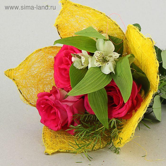"""Каркас для букета """"Цветок"""" 25 см, сизаль, желтый"""