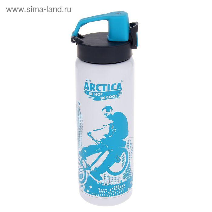 Термос-сититерм вакуумный нерж., бытовой, 600 мл  д/теплых и холодных напитков