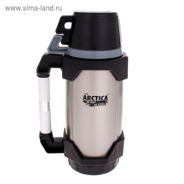 Термос бытовой нерж., вакуумный, питьевой 1800 мл, 2 кружки