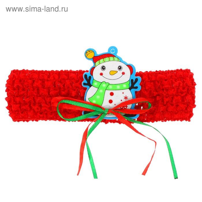 """Карнавальная повязка-резинка """"Снеговичок"""""""