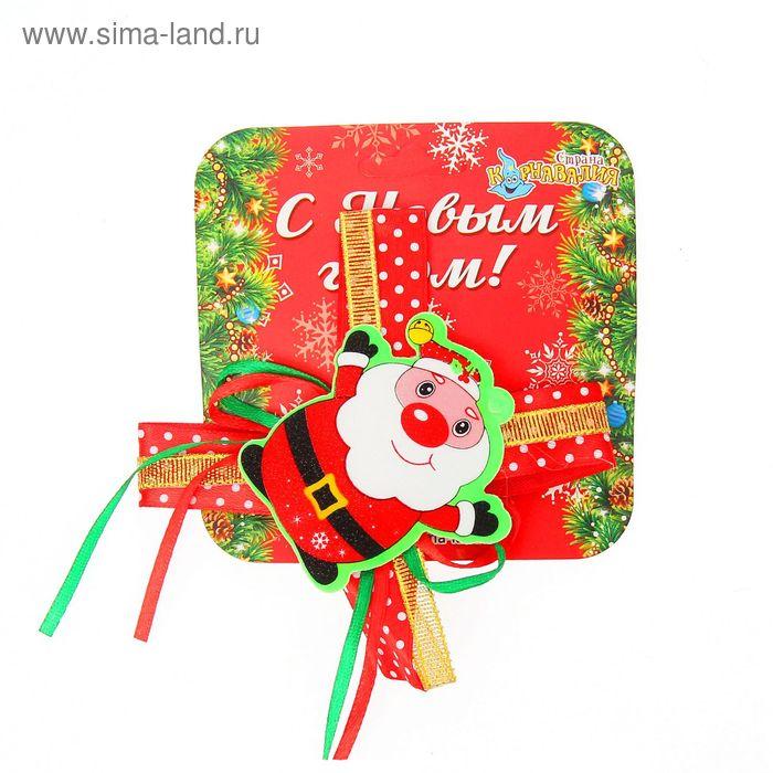 """Карнавальный зажим """"Дед Мороз с бантиком"""""""
