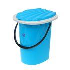 Ведро-туалет, 20 л, голубой