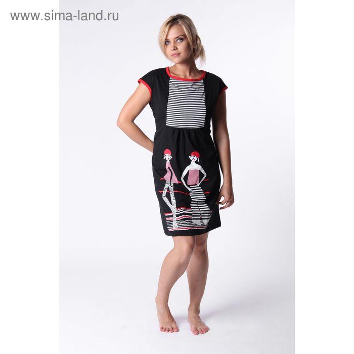 Платье женское Т-82, цвет микс, размер 50