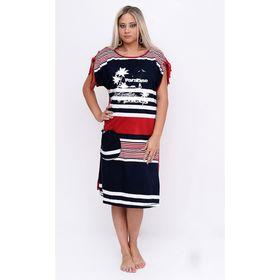 Платье женское Т-94А, цвет микс, размер 58