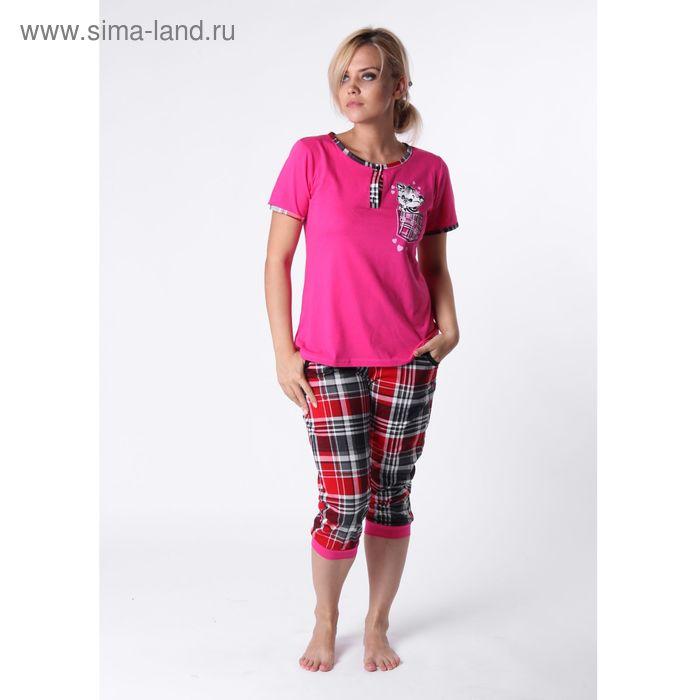Комплект женский (футболка. бриджи) ТК-75, цвет микс, размер 54