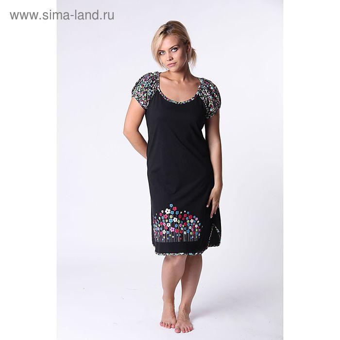Платье женское Си-т60, цвет микс, размер 50