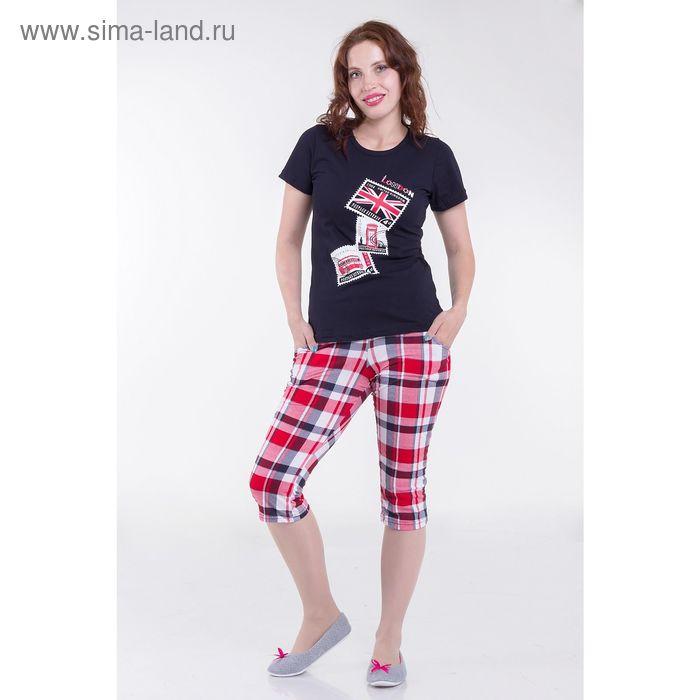 Комплект женский (футболка. бриджи) ТК-77Б, цвет микс, размер 46
