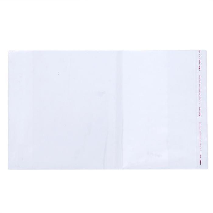 Обложка ПП 241 х 380 мм, 80 мкм, для прописей, с липким краем, универсальная