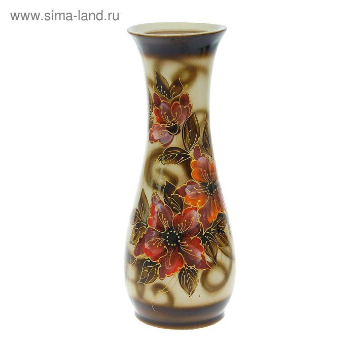 """Ваза напольная """"Осень"""" коричневые цветы"""