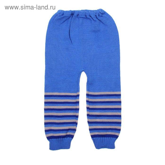 """Рейтузы детские """"Полоска"""", рост 86-92 см (28), цвет голубой 1322"""
