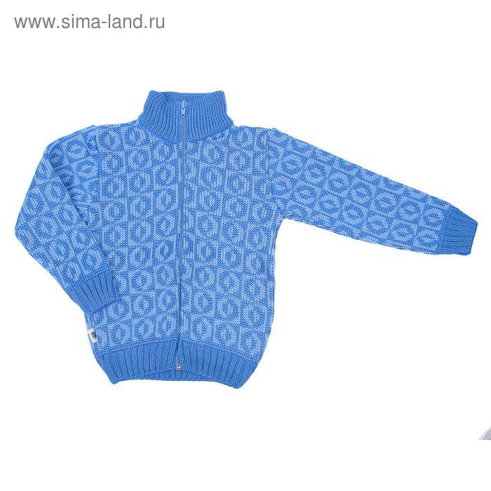Кофта для мальчика, рост 92-98, голубой 1425_М