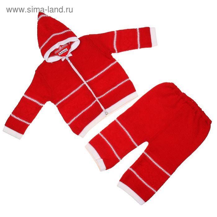 Костюм детский (кофта+рейтузы), рост 68-74 см (22), цвет красный 0018