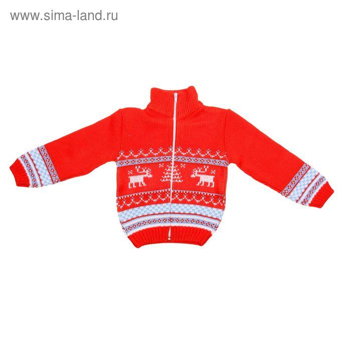"""Кофта детская """"Скандинавия"""", рост 86-92 см (28), цвет красный 1141"""