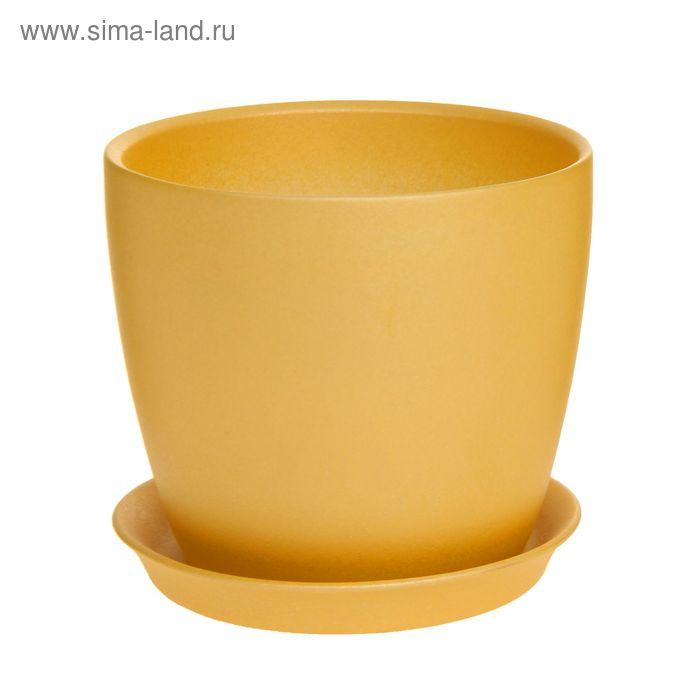 """Кашпо """"Осень"""" жёлтое, перламутр, 2 л"""