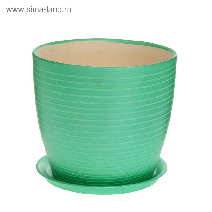 """Кашпо """"Осень"""" радуга, зелёное, 3 л"""