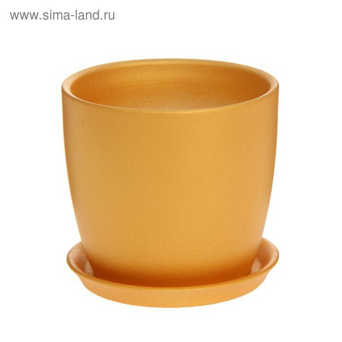 """Кашпо """"Осень"""" золото, 0,5 л"""